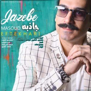 Masoud Eftekhari – Jazebe