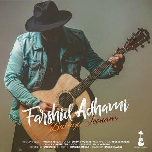 Farshid Adhami – Balaye Joonam