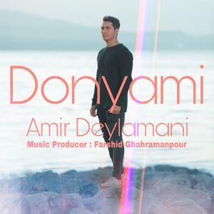 Amir Deylamani – Donyami