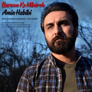 Amin Habibi – Baroon Ke Mibareh