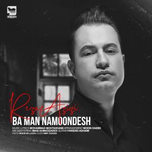 Reza Azizi – Ba Man Namoondesh