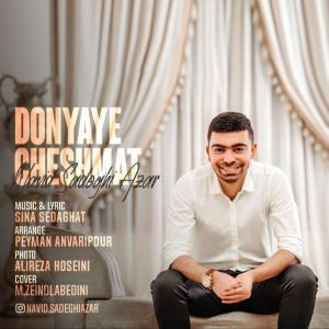 Navid SadeghiAzar – Donyaye Cheshmat