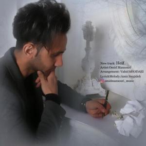 Omid Mansouri – Heyf