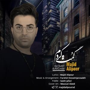 Majid Alipour – Gomet Kardam