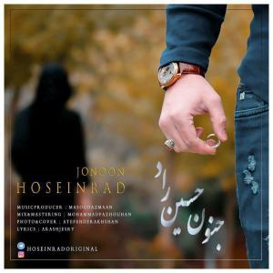 Hosein Rad – Jonoon