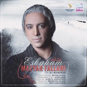 Mazyar Fallahi – Eshgham