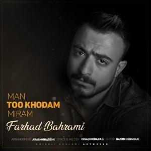 Farhad Bahrami – Man Too Khodam Miram