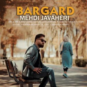 Mehdi Javaheri – Bargard