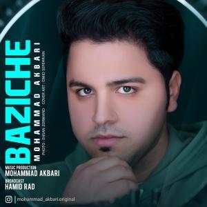 Mohammad Akbari – Baziche