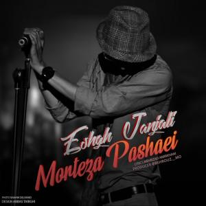 Morteza Pashaei – Eshghe Janjali