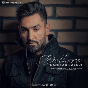 Samiyar Saeedi – Delhore