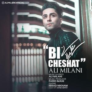 Ali Milani – Bi cheshat