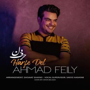 Ahmad Feily – Harfe Del