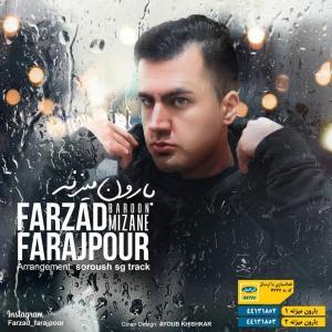 Farzad Farajpour – Baroon Mizane