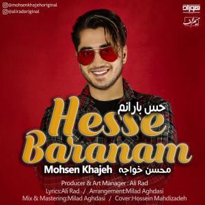 Mohsen Khajeh – Hesse Baranam