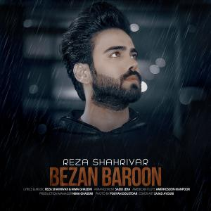 Reza Shahrivar – Bezan Baroon