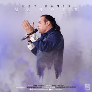Mahoor – Hay Zanid