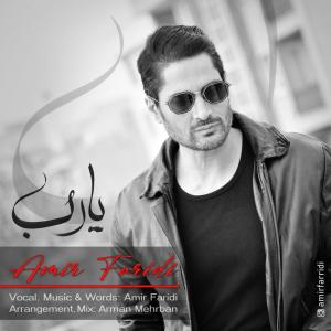 Amir Faridi – Yarab