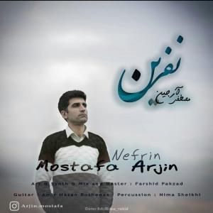 Mostafa Arjin – Nefrin