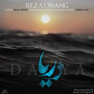 Reza Orang – Darya