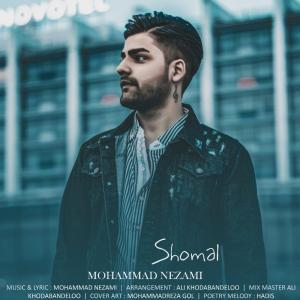 Mohammad Nezami – Shomal
