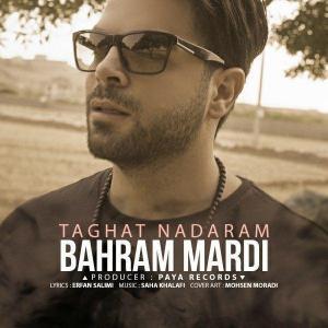 Bahram Mardi – Taghat Nadaram
