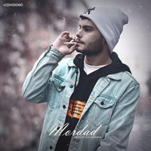Mordad – Mordad
