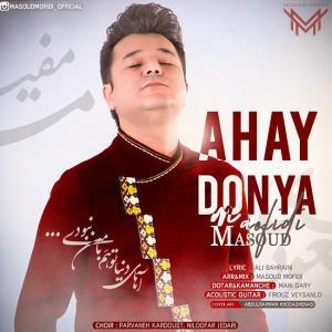 Masoud Mofidi – Ahay Donya