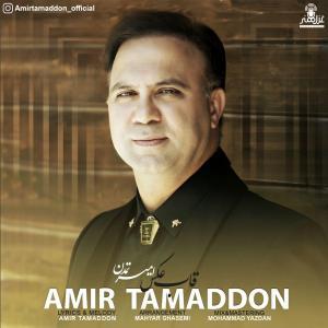 Amir Tamaddon – Ghabe Ax