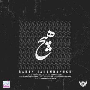 Babak Jahanbakhsh – Hich