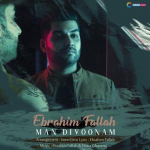 Ebrahim Fallah – Man Divoonam