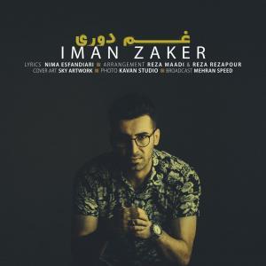 Iman Zaker – Ghame Doori