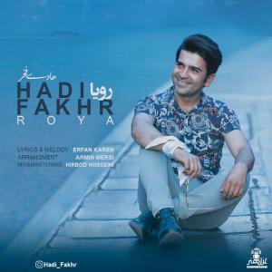 Hadi Fakhr – Roya