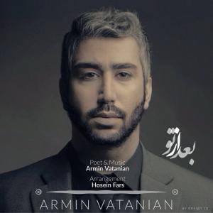 Armin Vatanian – Ba'd Az To