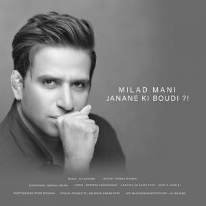 Milad Mani – Janane Ki Boudi
