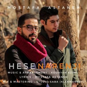 Mostafa Astane – Hesse Narenji