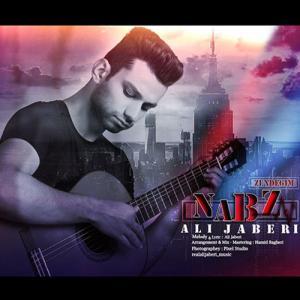 Ali Jaberi – Nabze Zendegim