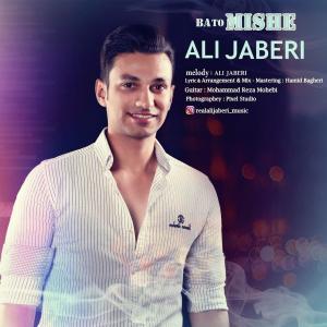 Ali Jaberi – Ba To Mishe