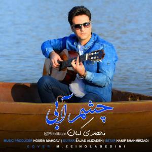 Mehdi Kian – Chashm Abi