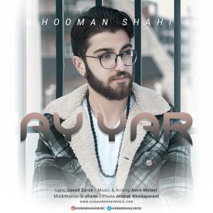 Hooman Shahi – Ay Yar
