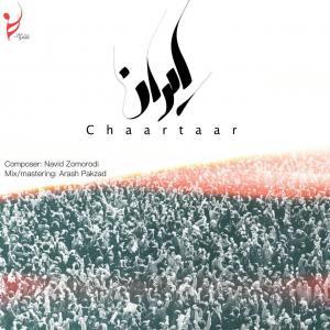 دانلود آهنگ چهارتار ایران