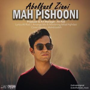 Abolfazl Ziaei – Mah Pishooni