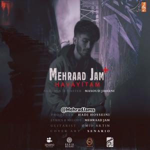Mehraad Jam – Havaeitam