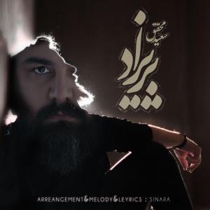 Saeid Mohaghegh – Parizad