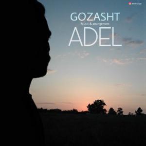 Adel – Gozasht