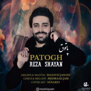 Reza Shayan – Patogh