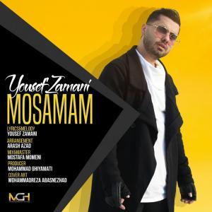 Yousef Zamani – Mosamam