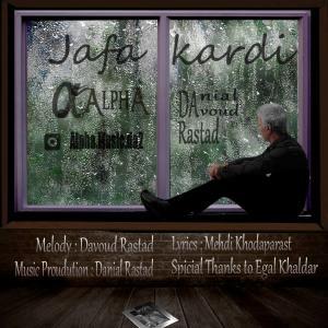 Davoud & Danial Rastad – Jafa Kardi