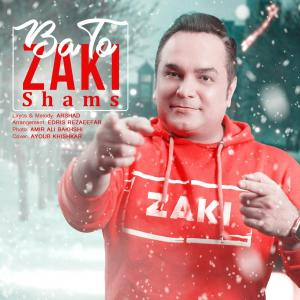 Zaki Shams – Ba To