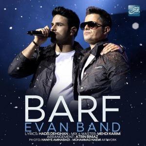 Evan Band – Barf